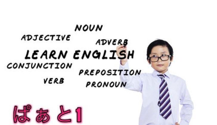 英文法の基礎主語とは述語とは シゲマロ通信