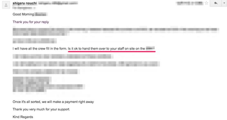 当日 英語 ビジネス 英文 メール