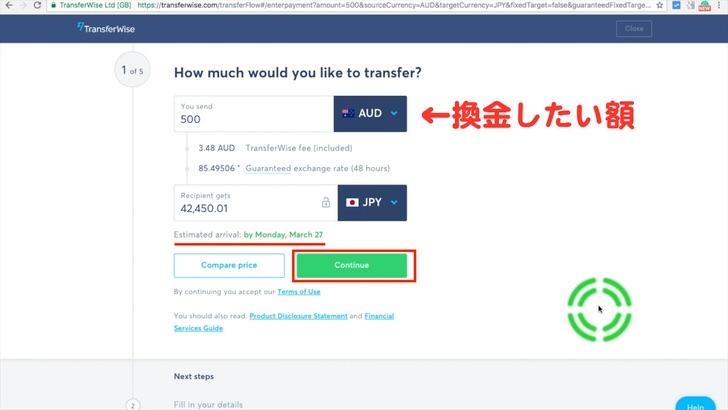 transferwise 登録 使い方