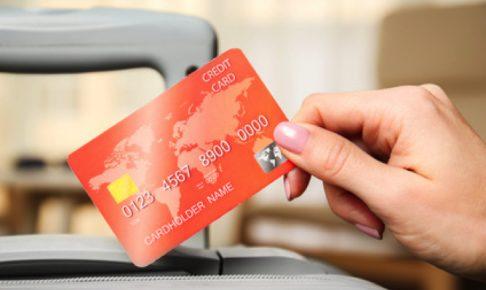 海外旅行 保険 クレジット カード おすすめ