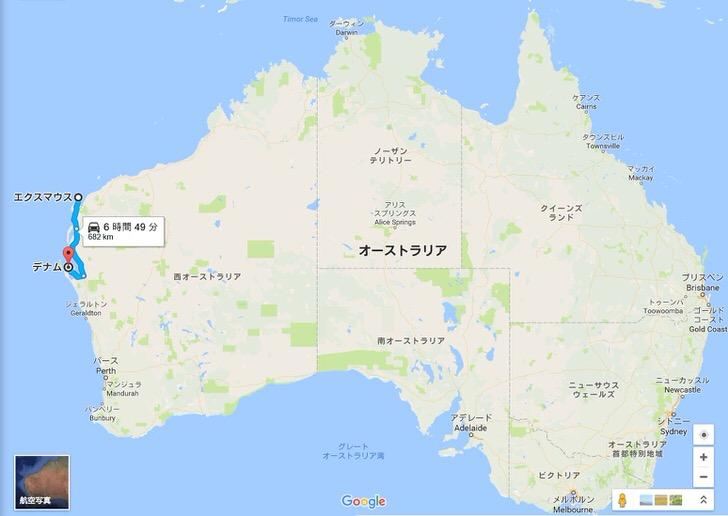 オーストラリア ラウンド旅行