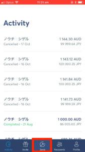お得な外貨両替
