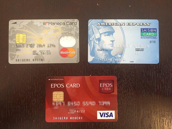 ワーホリ おすすめのクレジットカード