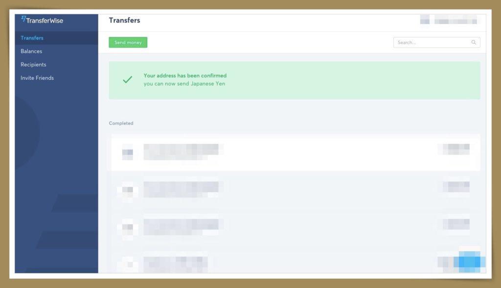 Transferwise アクティベーションコード