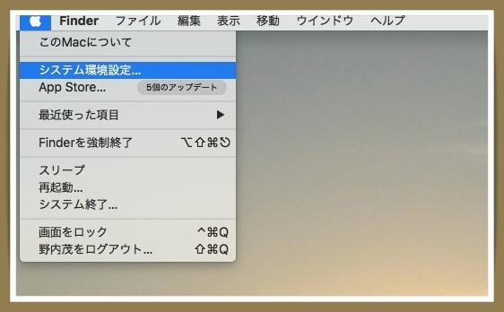 アマゾンプライムビデオ vpn 遅い 対策
