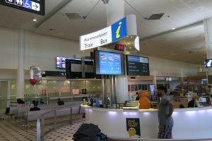 ブリスベン空港 国際線 ターミナル 到着ロビー