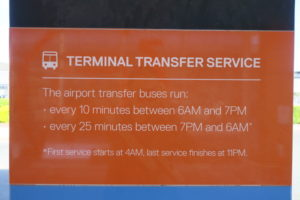 ブリスベン空港 ターミナル間 シャトルバス 時刻表