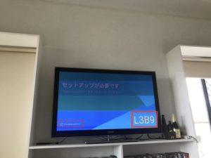 nhkオンデマンド テレビで見る方法