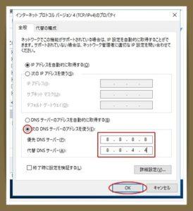 Amazon プライム VPN 遅い プロキシ