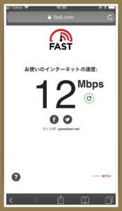 アマゾンプライムビデオ vpn 速度 高速化