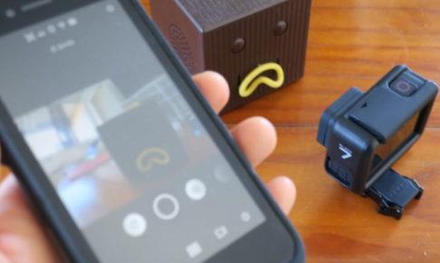 GoProスマホアプリ