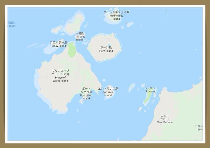 トレス海峡