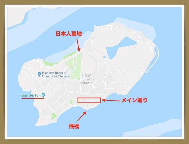木曜島 地図