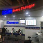 バリ島の空港で両替