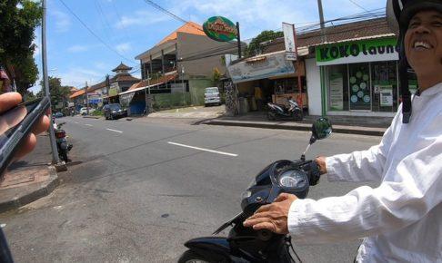 バリ島のタクシー相場