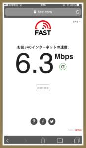 桃園空港 sim フリー ワイファイ