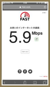 台北 MRT 無料wifi