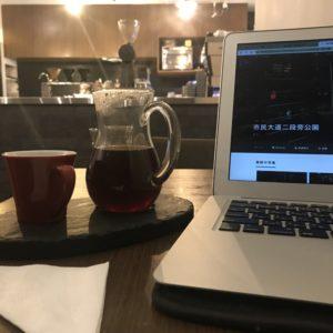 台北 コーヒー 物価