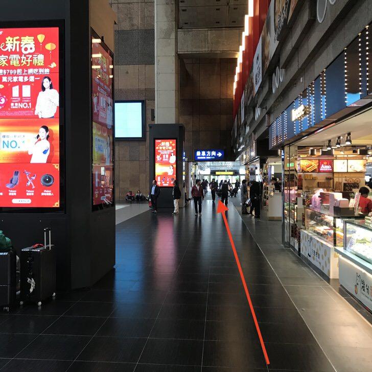 台北simカード