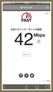 台湾 SIMカード テザリング