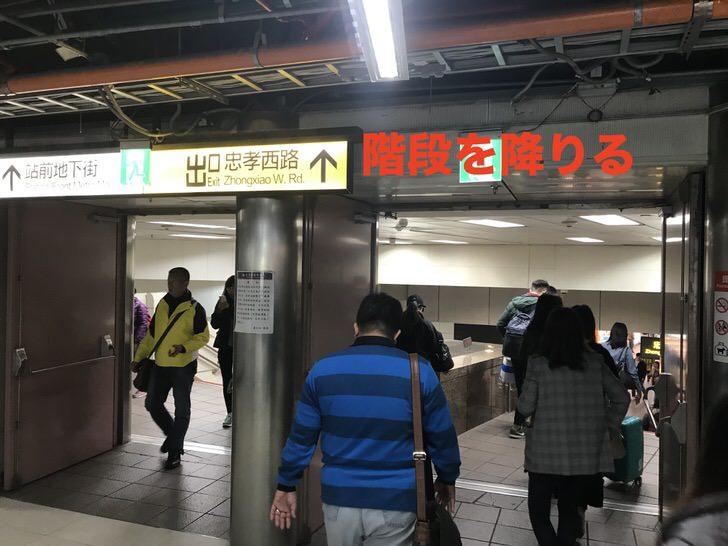 台北 SIMカード 購入