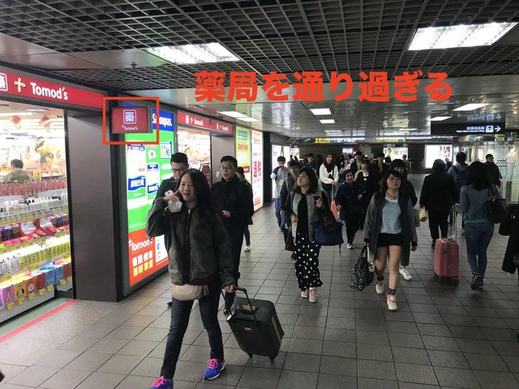台北 SIMカード