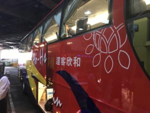 台北 台南 高速バス 行き方