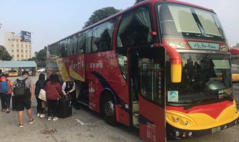 台北から台南まで高速バス