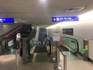 台湾 桃園空港 MRT 乗り場