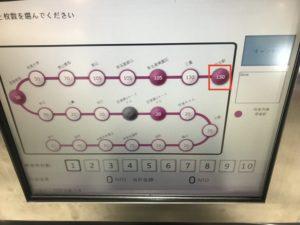 台湾桃園空港 MRT 料金 台北駅