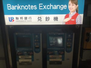 桃園空港 台湾 MRT
