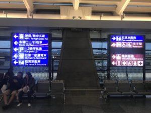 桃園空港 MRT 台北駅