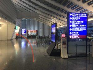 桃園空港 MRT 台北駅 行き方