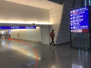 桃園空港 MRT 乗り場