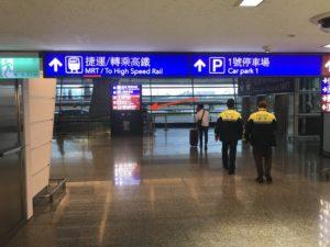 桃園空港 台湾 MRT 乗り場