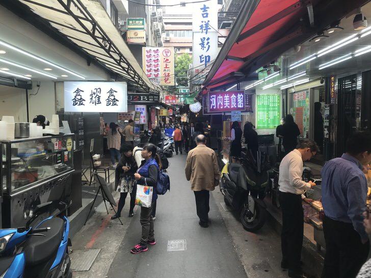 台湾料理はまずい