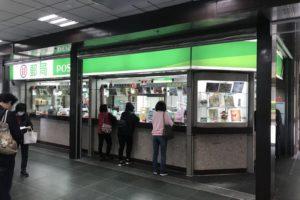 台湾ドルへの両替