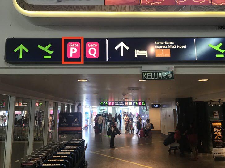 クアラルンプール空港 ラウンジ 有料 プレミアムレッドラウンジ