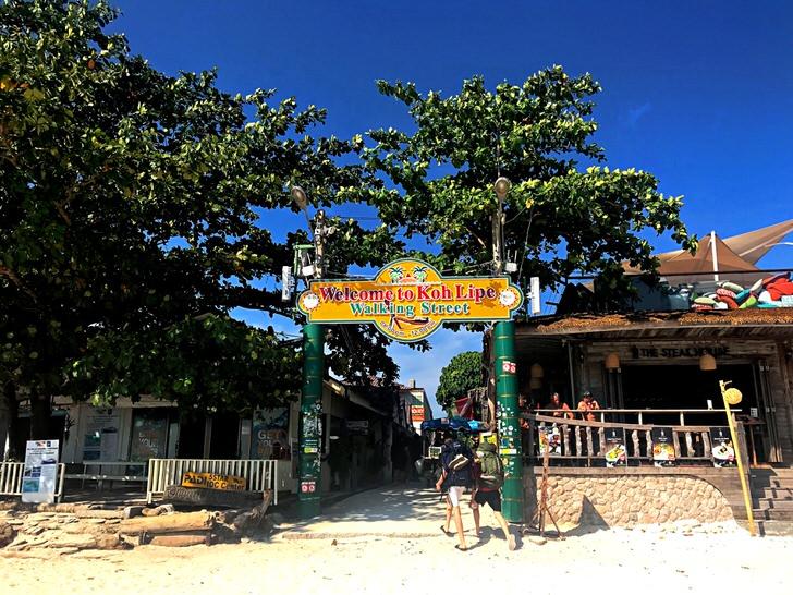 リペ島へのアクセス
