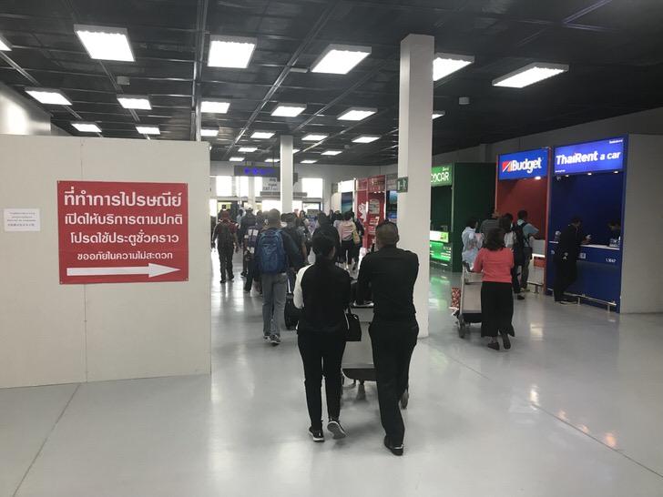 リペ島 行き方 アクセス ハートヤイ空港