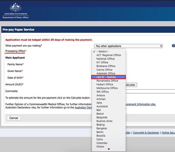 オーストラリア 年金 払い戻し 申請料金