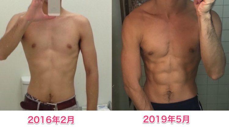 痩せ体質 ハードゲイナー 診断