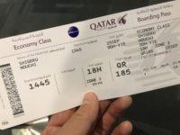 カタール航空 ドーハ 乗り継ぎ