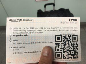 ウィーン 空港 市内 電車 レイルジェット 切符の購入方法