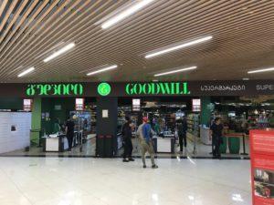 トビリシ スーパー