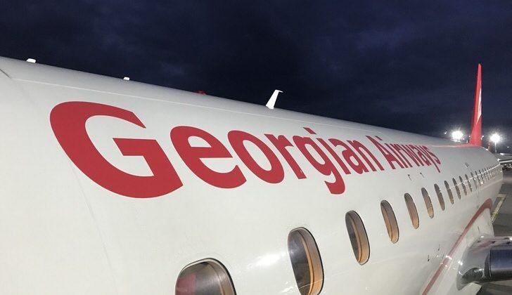 ジョージア グルジア 航空