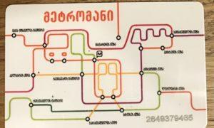 トビリシ バス 地下鉄 カード
