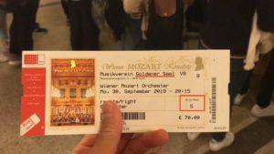 ウィーン 楽友協会 チケット
